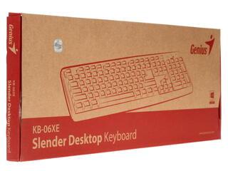 Клавиатура Genius KB-06X/X2/XE