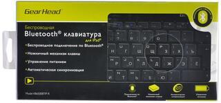 Клавиатура Gear Head KB6500BTIPR
