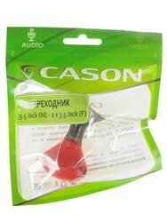 Переходник Cason 3.5 mm jack - 3.5 mm jack x2