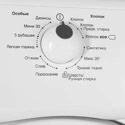 Стиральная машина Zanussi ZWSE6100V