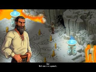 """[144598] Игра """"Остров: Затерянные в Океане 2"""""""