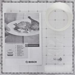 Вытяжка полновстраиваемая Bosch DHL 545S серебристый