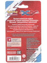 """Дополнение для игры Pokemon XY: Блистер """"Призрачные Силы"""""""