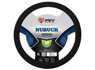 Оплетка на руль PSV NUBUCK черный