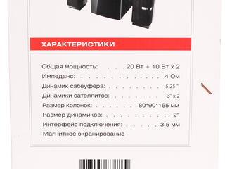 Колонки DEXP T320