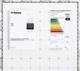Электрическая плита Hansa FCEB53000 коричневый