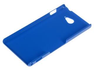 Накладка  iBox для смартфона Sony Xperia M2