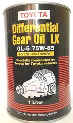 Трансмиссионное масло Toyota Differential Gear Oil LX LSD GL-5 75W-85 08885-02606