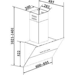 Вытяжка каминная Korting KHC 91090 GW белый