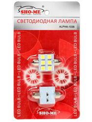 Светодиодная лампа Sho-me ALPHA-1036