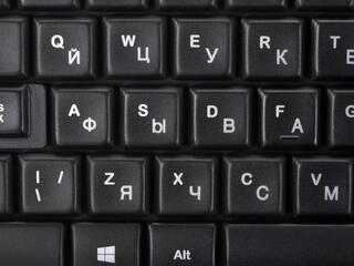 Клавиатура Logitech Illuminated Keyboard K800
