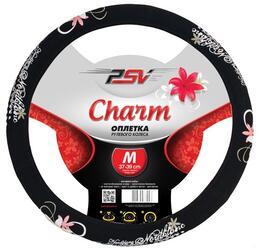 Оплетка на руль PSV CHARM черный