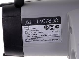Пила дисковая Интерскол ДП-140/800