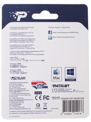 Память USB Flash Patriot Supersonic Rage XT 2 128 Гб