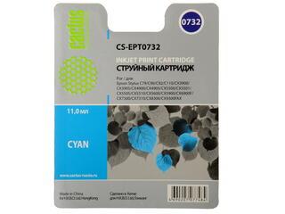 Картридж струйный Cactus CS-EPT0732