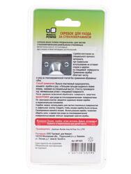 Скребок для стеклокерамики Magic Power MP-603