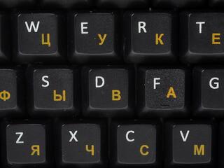 Клавиатура DNS OFFICE KB-006BK