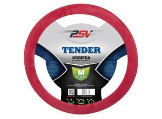 Оплетка на руль PSV TENDER бордовый