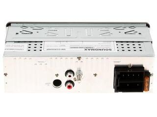 Автопроигрыватель SoundMAX SM-CCR3046