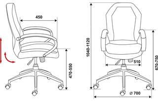 Кресло офисное Бюрократ Aura черный