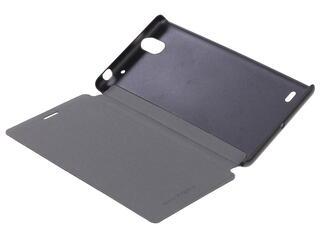 Чехол-книжка  Muvit для смартфона Sony Xperia  C4