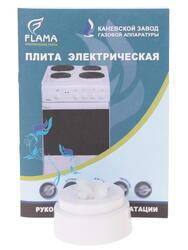 Электрическая плита FLAMA AE 1403 W белый