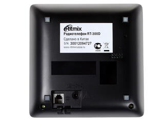 Ritmix RT-300D