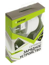 Сетевое зарядное устройство Partner iPhone5