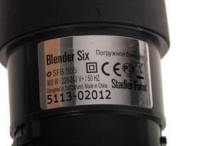 Блендер Stadler Form Blender Six SFB.555 черный