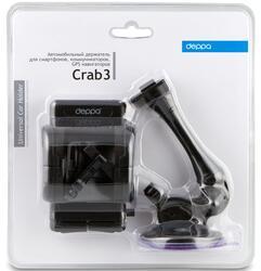 Автомобильный держатель Deppa Crab 3
