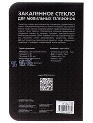 """4"""" Защитное стекло для смартфона Lenovo A369i"""