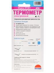 Медицинский термометр A&D DT-501