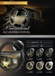 Оплетка на руль AUTOLAND PRESIDENT ALCANTARA EDITION 1506022-231 GY/GY серый