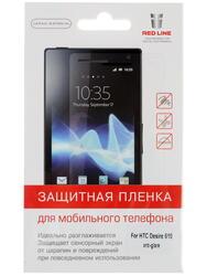 "4.7""  Пленка защитная для смартфона HTC Desire 610"