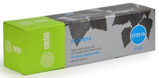 Картридж лазерный Cactus CS-CF351A