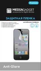 "4.3""  Пленка защитная для смартфона HTC One SV"