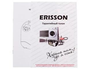 Мультикомбайн Erisson MB-001