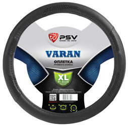 Оплетка на руль PSV VARAN черный