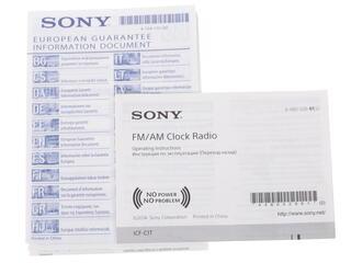 Часы радиобудильник Sony ICF-C1TB