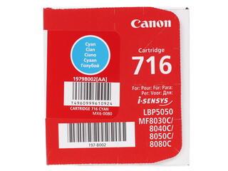 Картридж лазерный Canon 716C