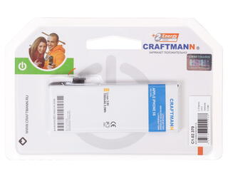 Аккумулятор CRAFTMANN A69TA006H