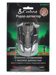Радар-детектор Cobra RU 935CT