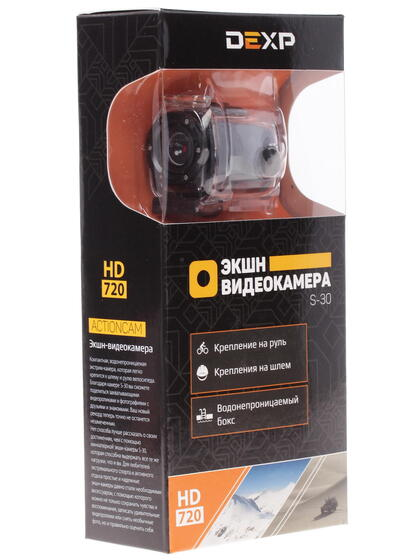 Экшн видеокамера DEXP S-30 черный