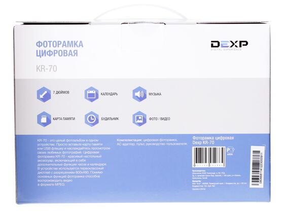 7'' Фоторамка DEXP KR-70