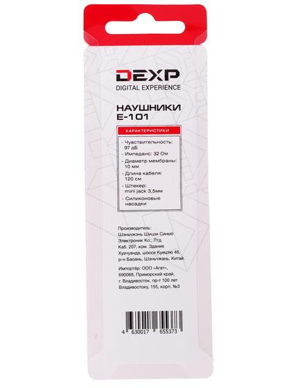 Наушники DEXP E-101