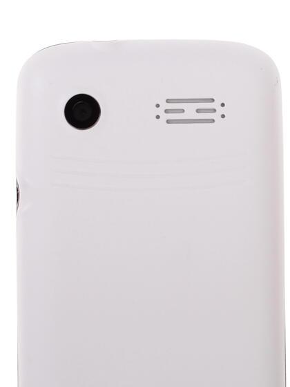 Сотовый телефон DEXP Larus E7 белый