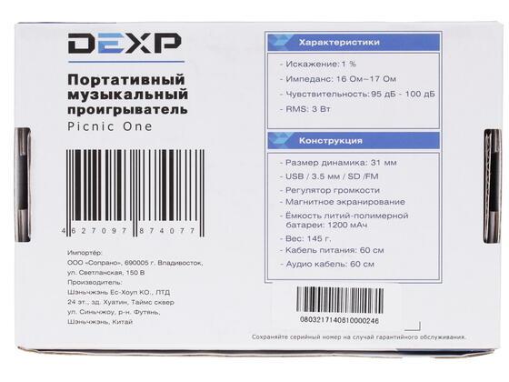 Портативная аудиосистема DEXP Picnic One