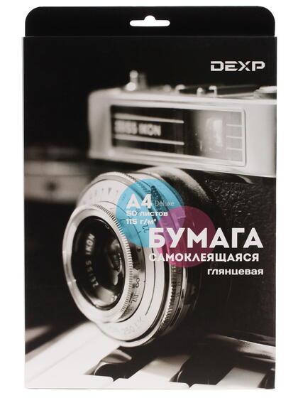 Самоклеящаяся бумага DEXP Deluxe Gloss 0807783
