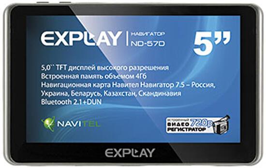 Купить навигатор gps explay