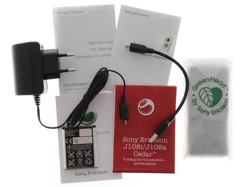 Сотовый телефон Sony F3112 Xperia XA Dual White
